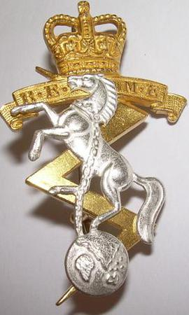 REME Officers Cap Badge